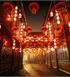 Globus | Treasures Of China