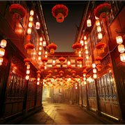 Globus   Treasures Of China