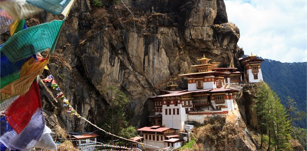 Adventure World Travel | Handpicked Bhutan