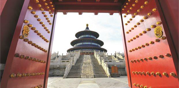 Trafalgar Tours | Best of China with Yangtze Cruise