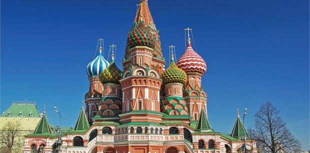 Peregrine | Essential Russia