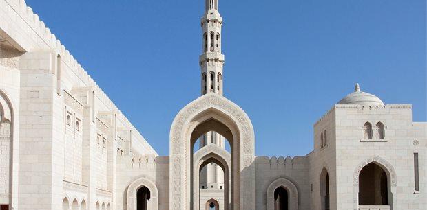 Adventure World Travel | Arabian Explorer