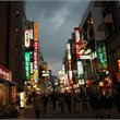 Tokyo with Air New Zealand - Business Premier™