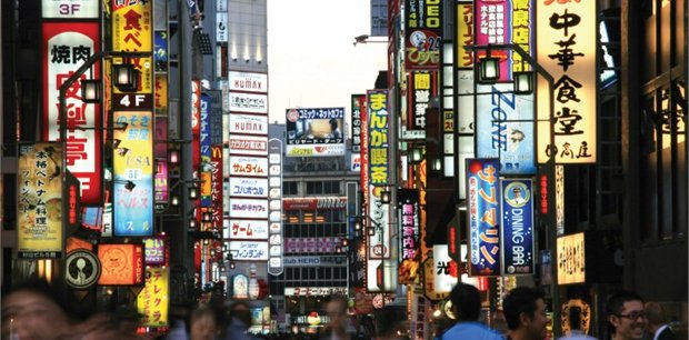 Tokyo with Air New Zealand