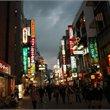 Tokyo with Air New Zealand - Premium Economy