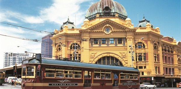 Melbourne | City Tempo - Southbank Collection