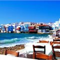 Italy & Greek Isles - Fly/Cruise
