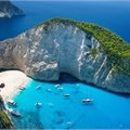 Greece Intensive - Savings