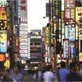 Best of Japan - Free Perks