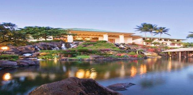 Luxury Gold | Luxurious Hawaiian Escape with Kauai (Summer 2019)