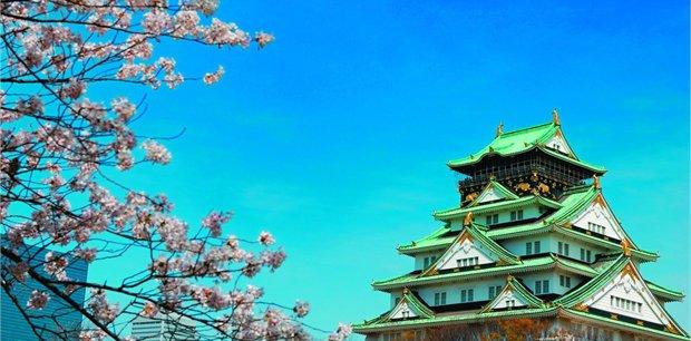 Splendours of Japan - 13 day tour