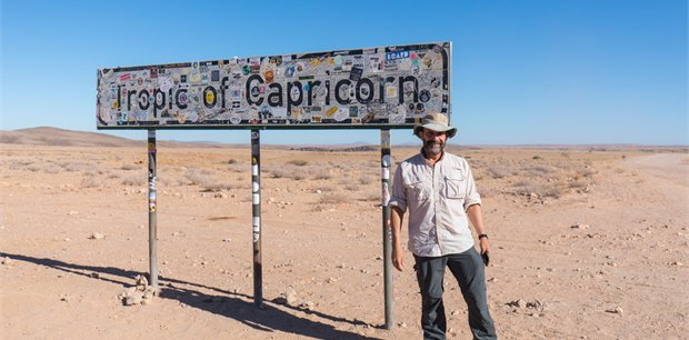 Intrepid | Namibia Discovery