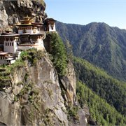 Intrepid | Bhutan Discovered