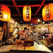 Intrepid | Explore Taiwan