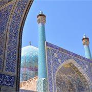 Intrepid | Iran Adventure