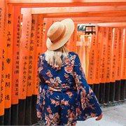 Intrepid | Japan: Land of the Rising Sun