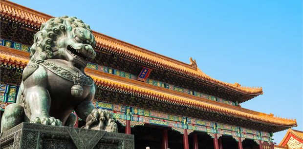 Intrepid | Explore China