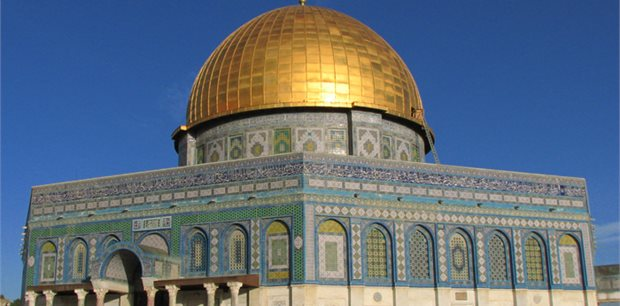 Intrepid | Explore Jordan, Israel & the Palestinian Territories