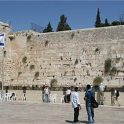 Peregrine |  Journey Through Israel & the Palestinian Territories