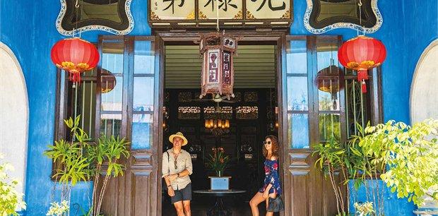 Contiki | Bangkok to Singapore Adventure(Twin Room,Start Bangkok, End Singapore)